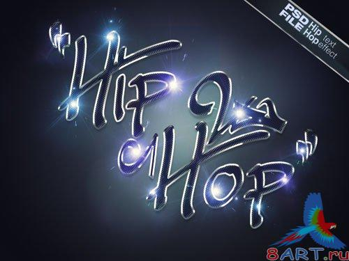 Hip Hop Text Effect PSD Template