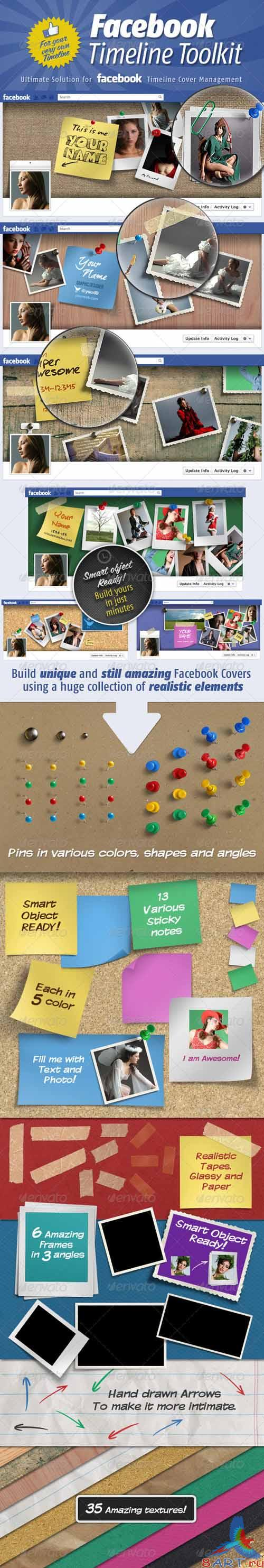 GraphicRiver Facebook Timeline Cover Toolkit