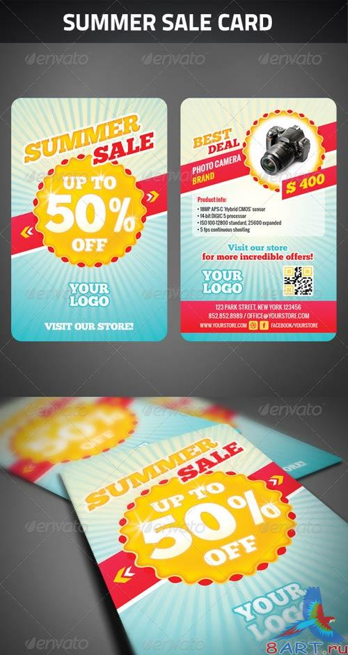GraphicRiver Summer Sale Card
