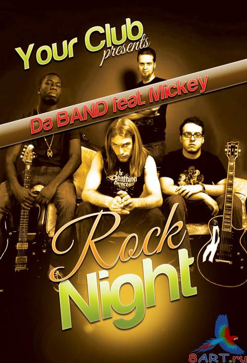 Rock Concert Party Flyer/Poster PSD Template