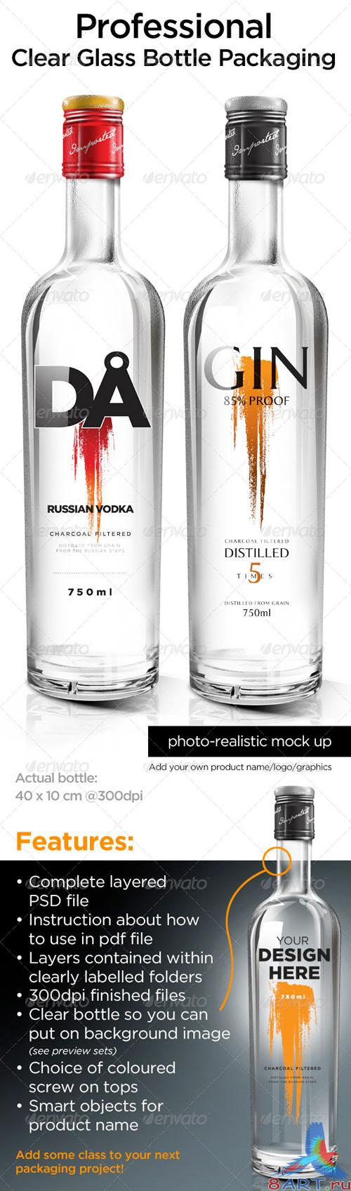 GraphicRiver - Clear Glass Bottle Packaging