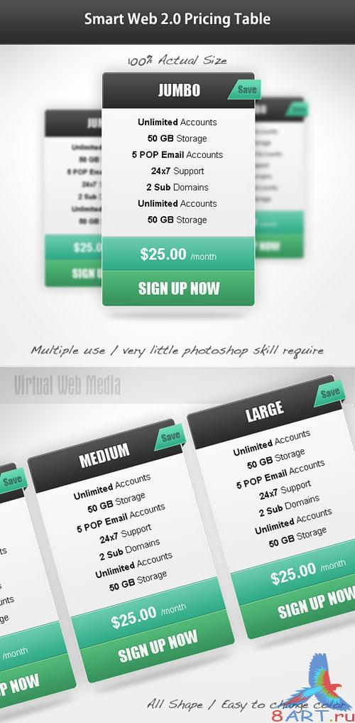 Smart Web 2.0 Pricing Table - GraphicRiver
