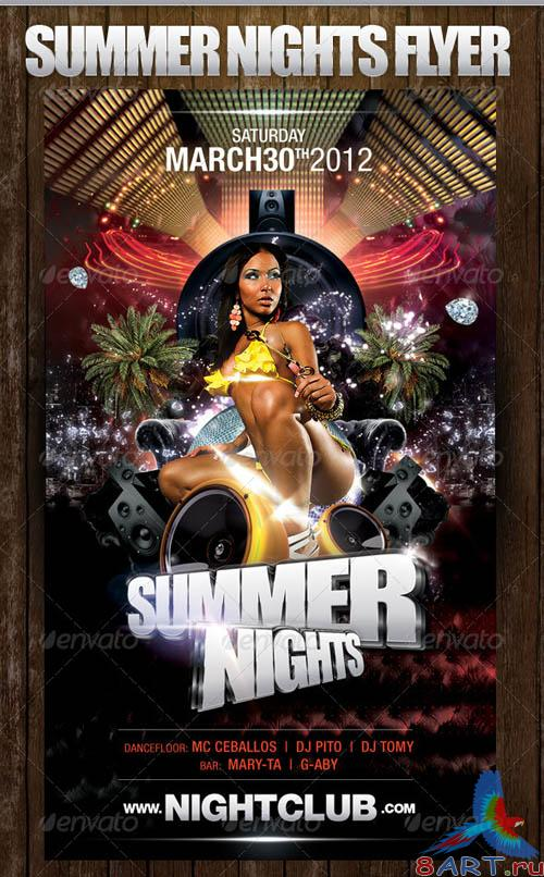 GraphicRiver Summer Nights Party Flyer