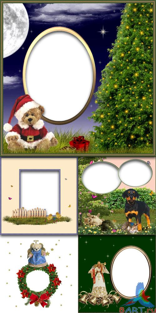 PNG Frames - Christmas Celebrate 1