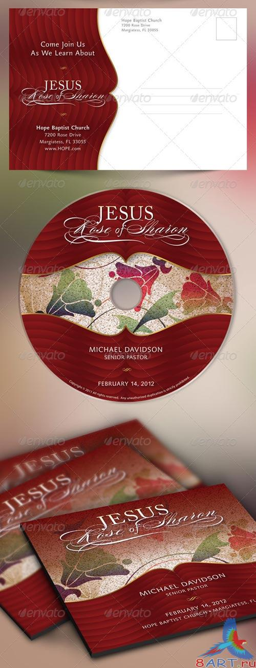 GraphicRiver Rose of Sharon Sermon Postcard and CD Template