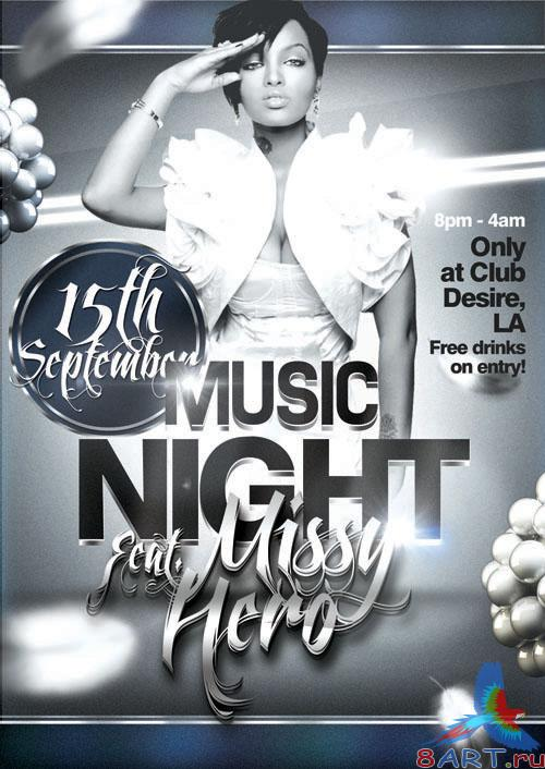 PSD Template - Music Night Flyer/Poster
