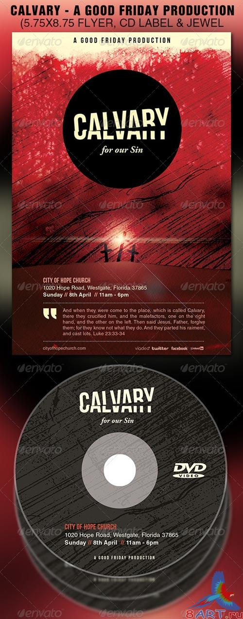 GraphicRiver Calvary for Our Sins Church Flyer and CD Template
