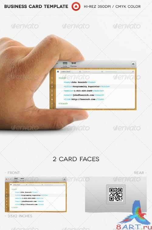 GraphicRiver Programmer Business Card