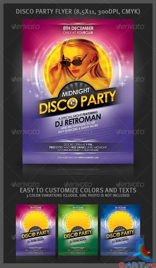 GraphicRiver Disco Party Flyer