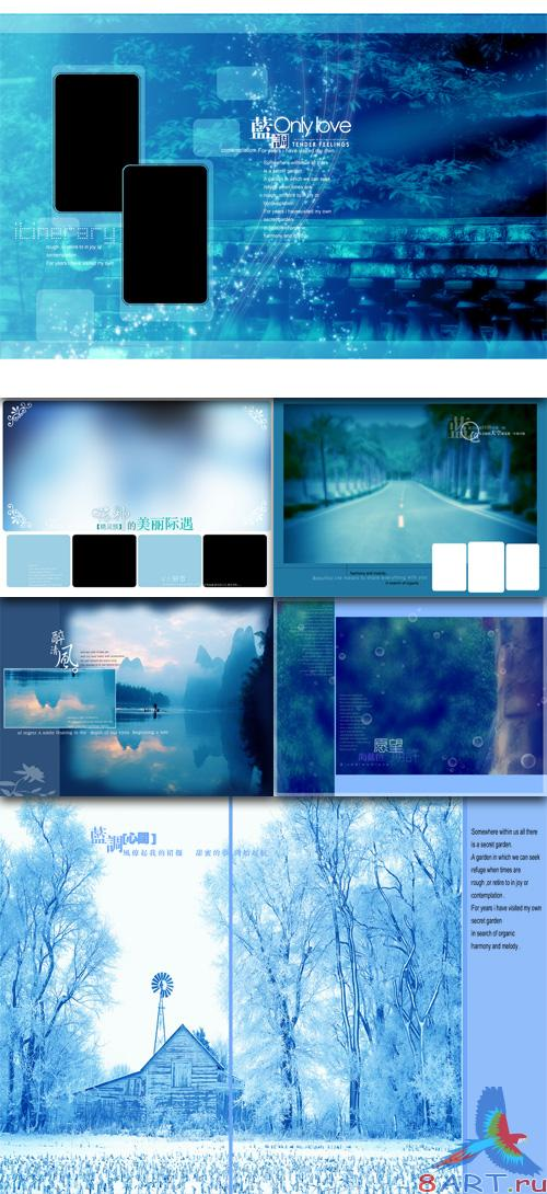 Drunk Breeze Photo Templates