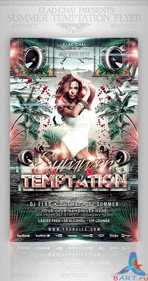 GraphicRiver Summer Temptation Party Flyer Template