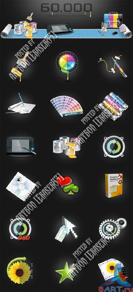 Ultimate Designer Toolkit - 60.000 Items for Printig and Web
