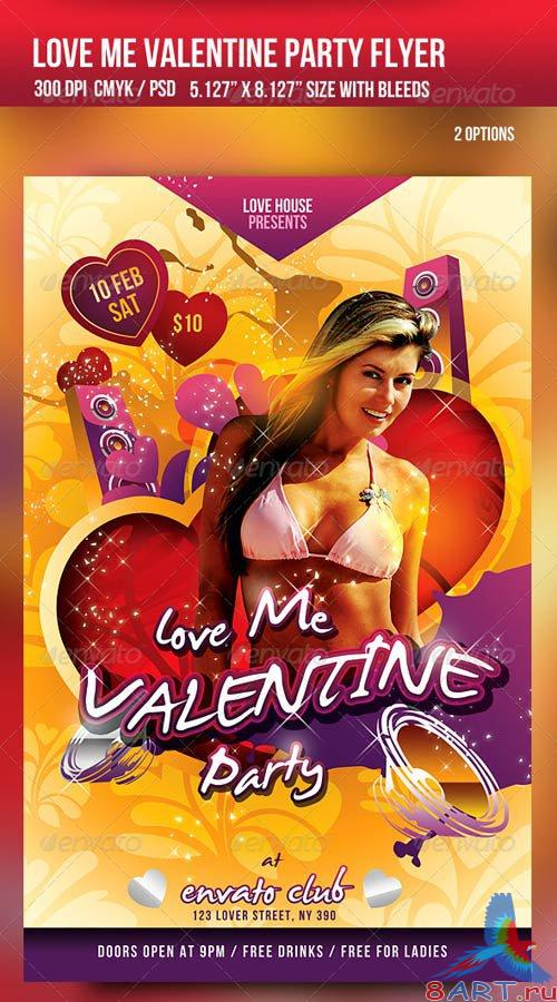 GraphicRiver Love me Valentine Day Party Flyer