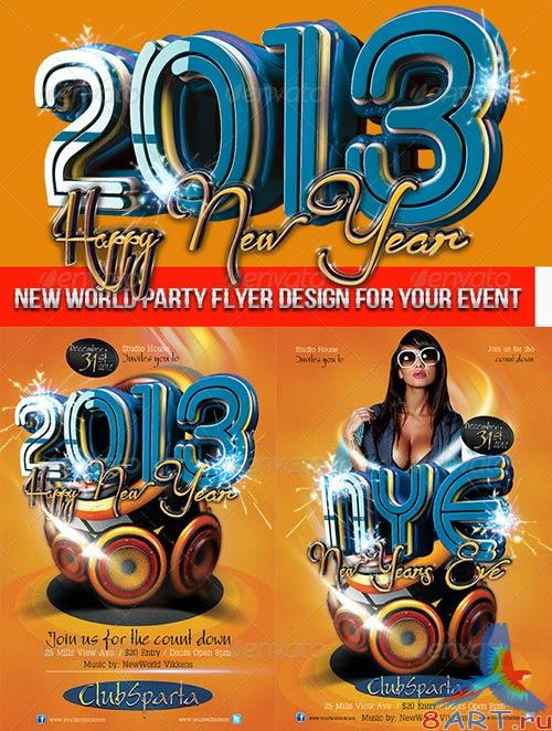GraphicRiver Happy New Year & New Years Eve 2013