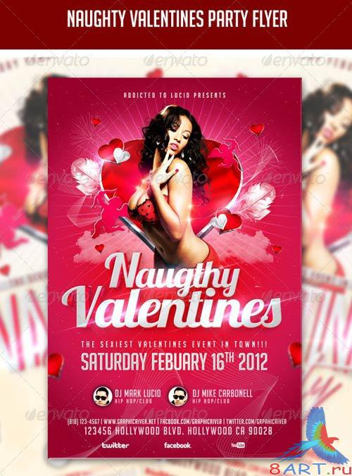 GraphicRiver Naughty Valentines Party Flyer