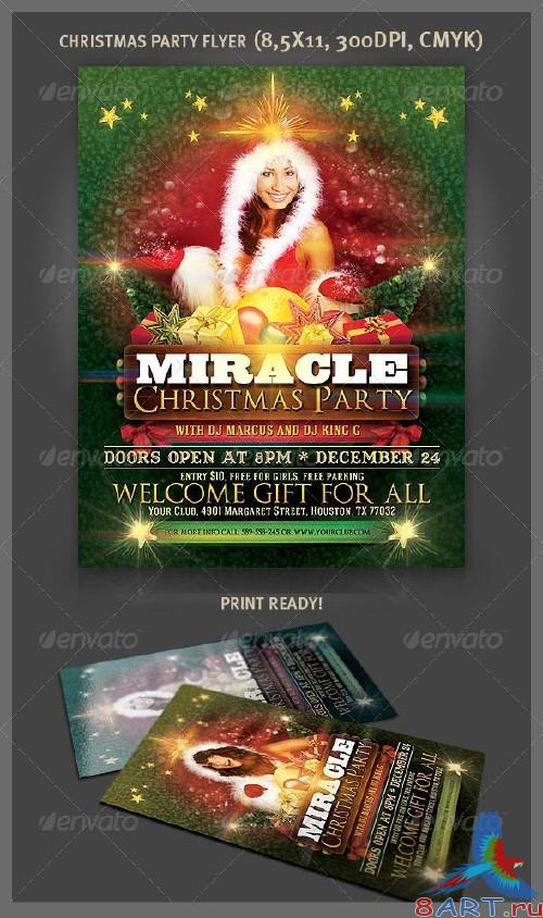 GraphicRiver Christmas Party Flyer 3366196