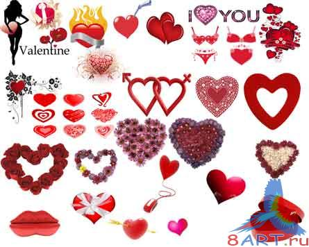 Valentine's Day New Clipart (Bestpack)