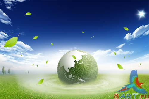 PSD - Grass Globe Template
