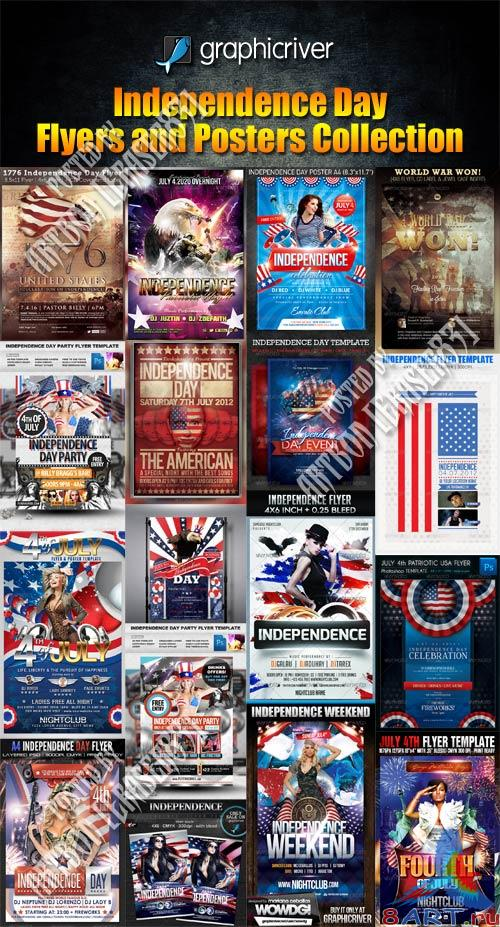 GraphicRiver Independence Day Flyers and Posters Collection
