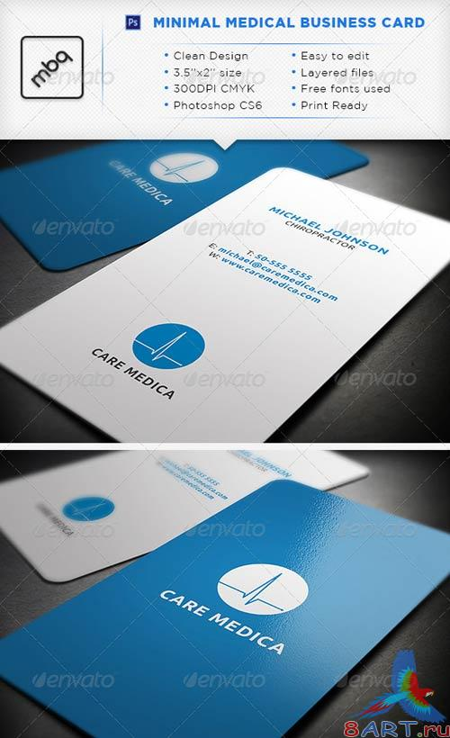 GraphicRiver Minimal Medical Business Card