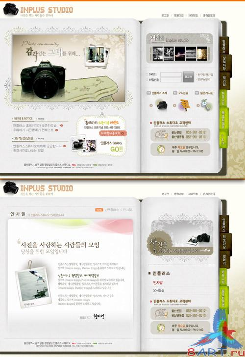 PSD Web Template - Inplus Studio - Photo Community