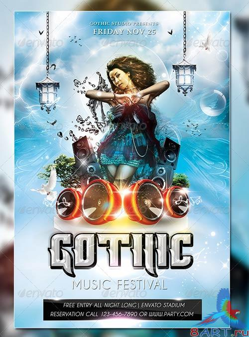 GraphicRiver Gothic Music Flyer