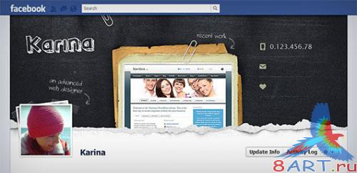PSD Template - Facebook Timeline Cover