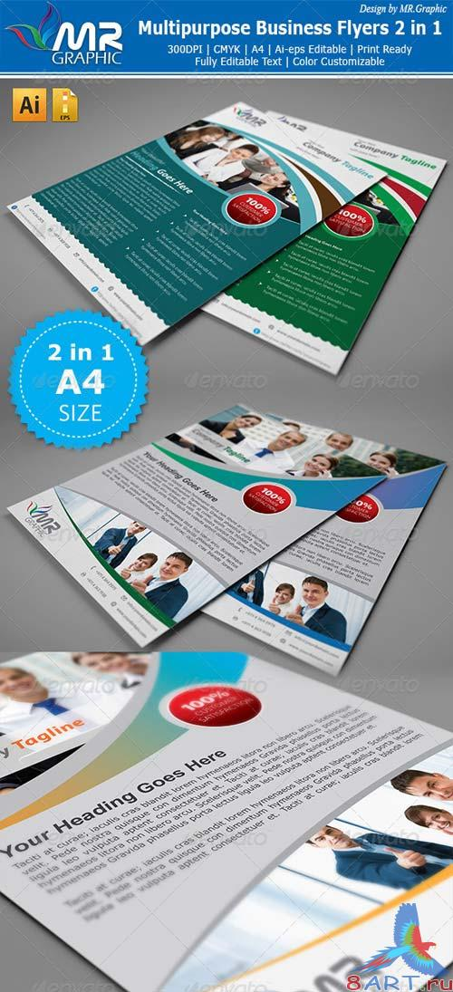 GraphicRiver Multipurpose Business Flyer 2 in 1