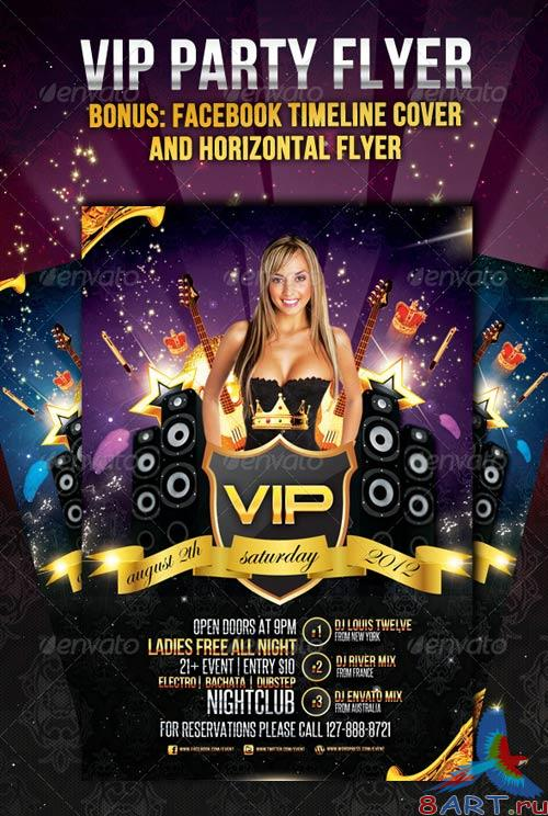 GraphicRiver VIP Party - Flyer Vertical & Horizontal + Timeline