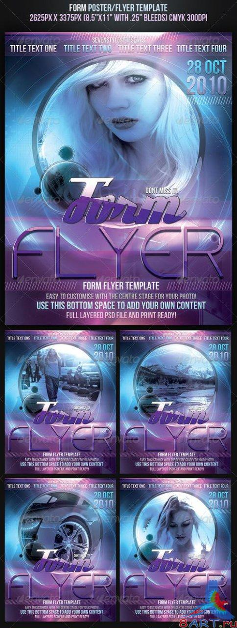 GraphicRiver Form Poster Flyer Template
