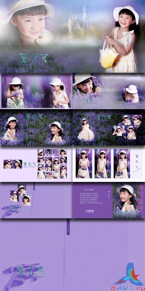 PhotoTemplates - Happy Childrens Vol.5 (77252)