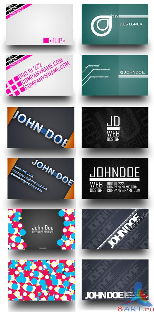 Business Cards vol.2