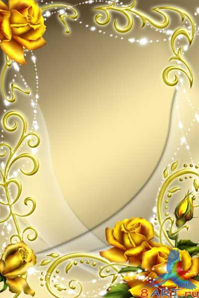 Frame for Photoshop - Yellow Roses