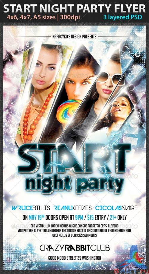 GraphicRiver Start Night Party Flyer
