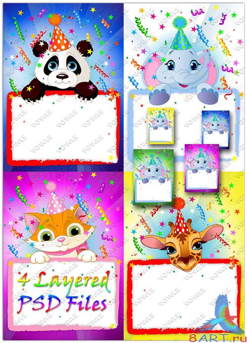 Layered Baby celebrations cards
