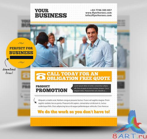 Business Flyer/Poster PSD Template