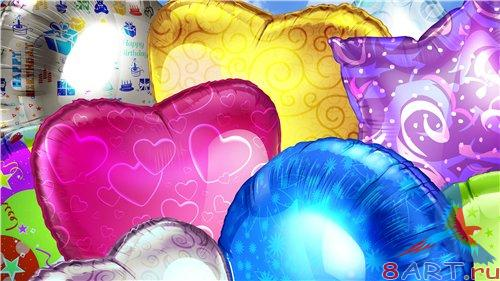 PSD - Colorful balloons on birthday