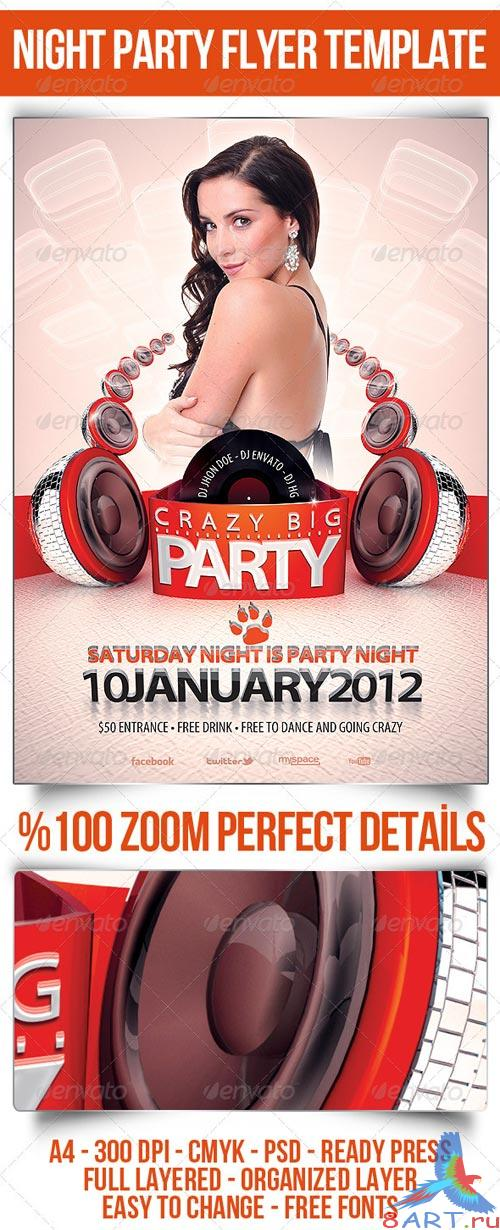 GraphicRiver - Disco Party Flyer Party 2447660