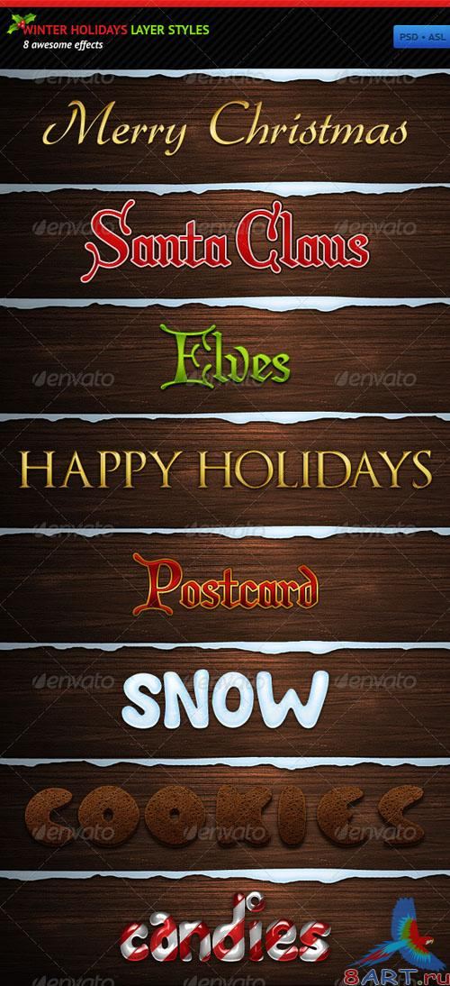 GraphicRiver Winter Holidays Layer Styles - REUPLOAD