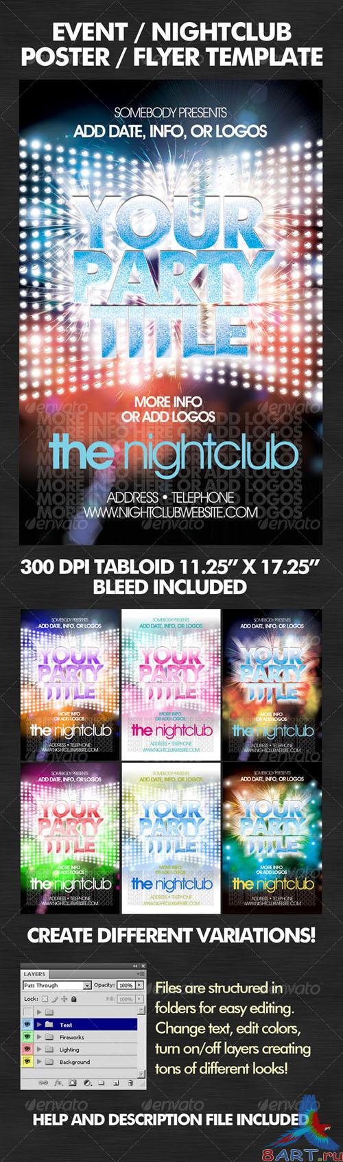 GraphicRiver - Flashy Nightclub / Event Poster-Flyer