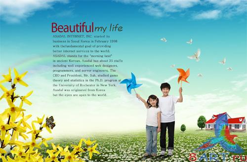 Beautiful my life PSD