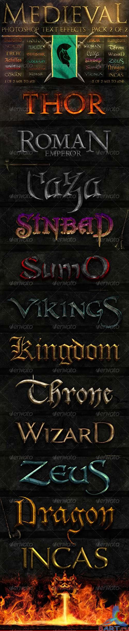 GraphicRiver Medieval Photoshop Text Effects 2 of 2 - REUPLOAD