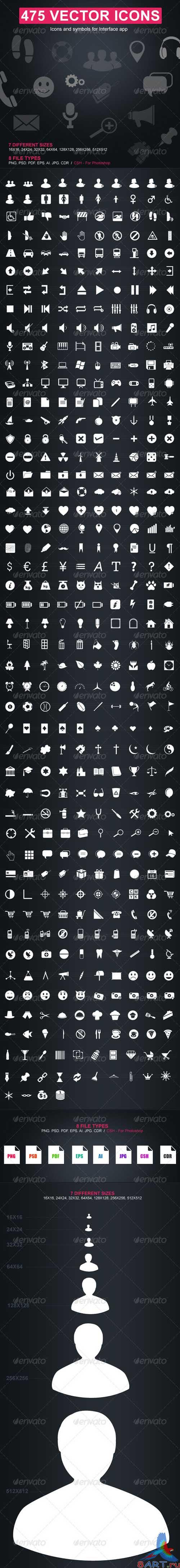 GraphicRiver 475 Vector Icons - REUPLOAD