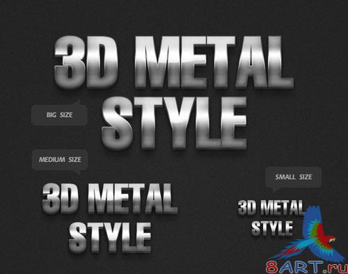 3D Metal Text Styles for Photoshop