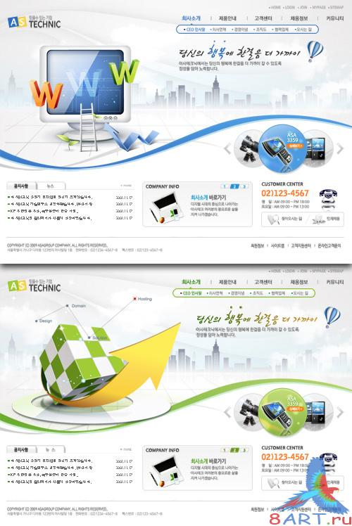 Mobile Phone Store Web Templates