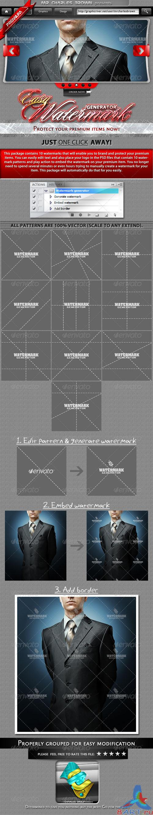 GraphicRiver - Easy Watermark Generator 2488298