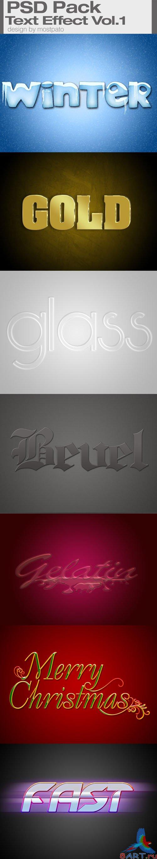 Text Effect Styles PSD Template #1