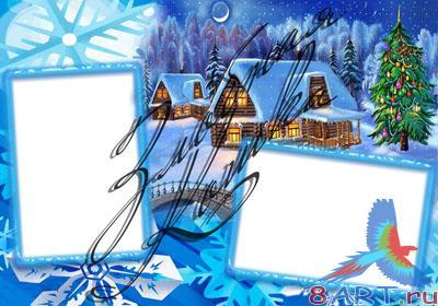 Картинки для фотошоп новогодний бал
