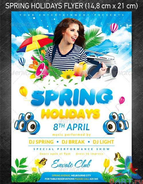 GraphicRiver Spring Holidays/Easter Celebration Party Flyer