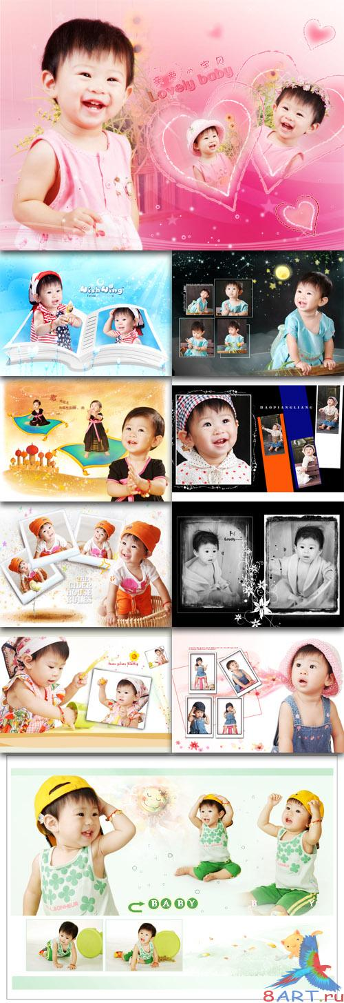 Photo Templates - Dear Baby